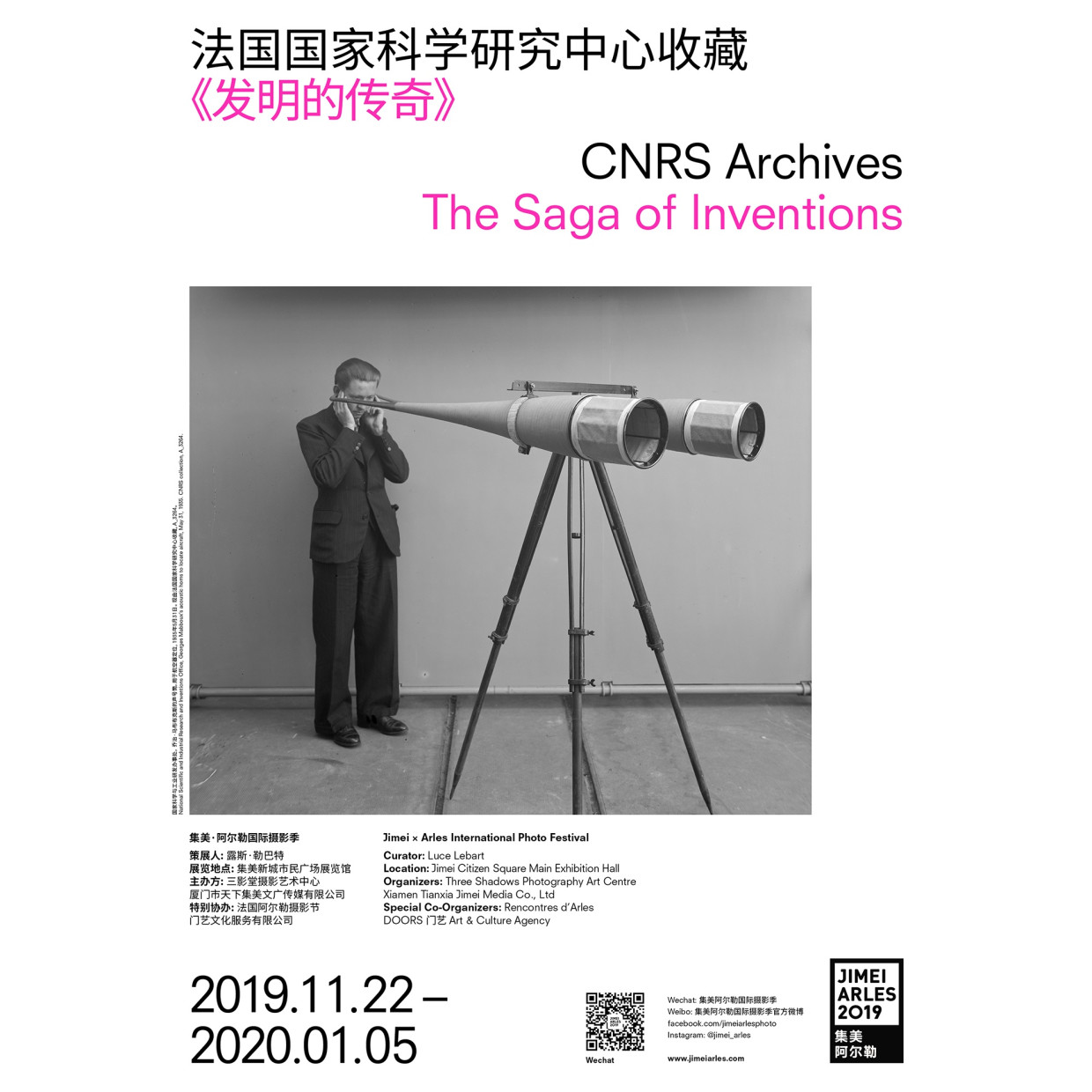 THE SAGA OF INVENTIONS FROM THE GAS MASK TO THE WASHING MACHINE CNRS ARCHIVES CURATED BY LUCE LEBART Thousands of...