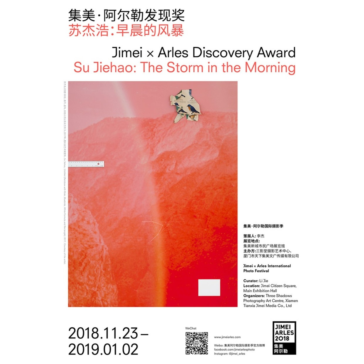 SU JIEHAO THE STORM IN THE MORNING CURATED BY LI JIE Similar to other youngsters in China, the environment in...