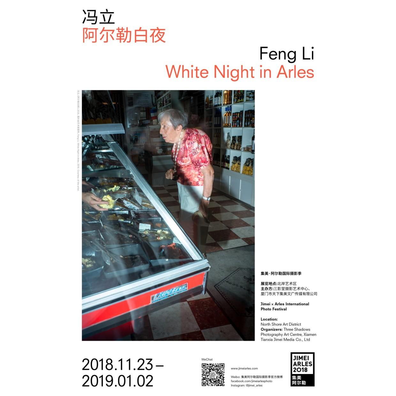 FENG LI WHITE NIGHT IN ARLES Last summer, Feng Li, as the winner of Jimei x Arles Discovery Award in...