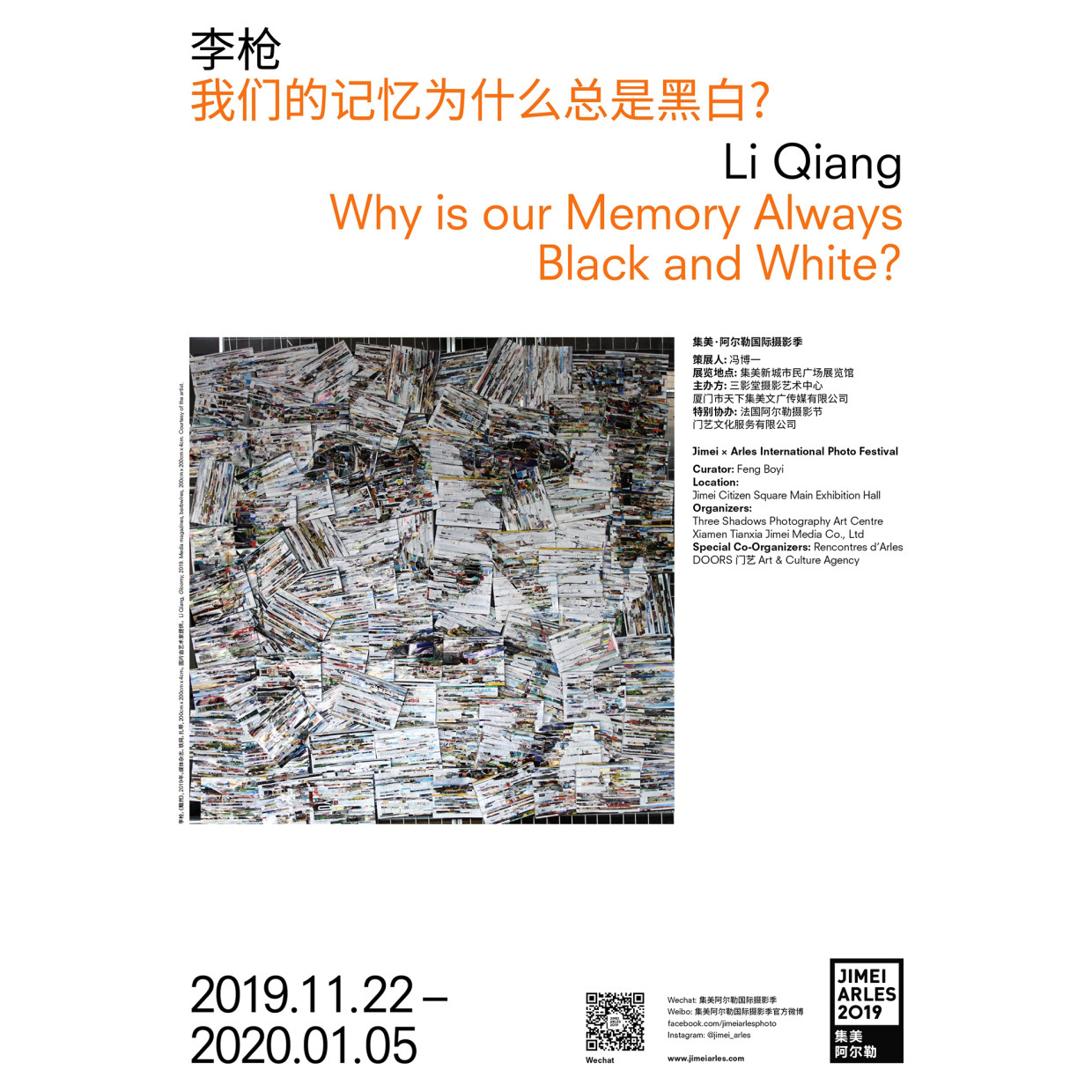 LI QIANG WHY IS OUR MEMORY ALWAYS BLACK AND WHITE ? CURATED BY FENG BOYI Li Qiang's work takes images...