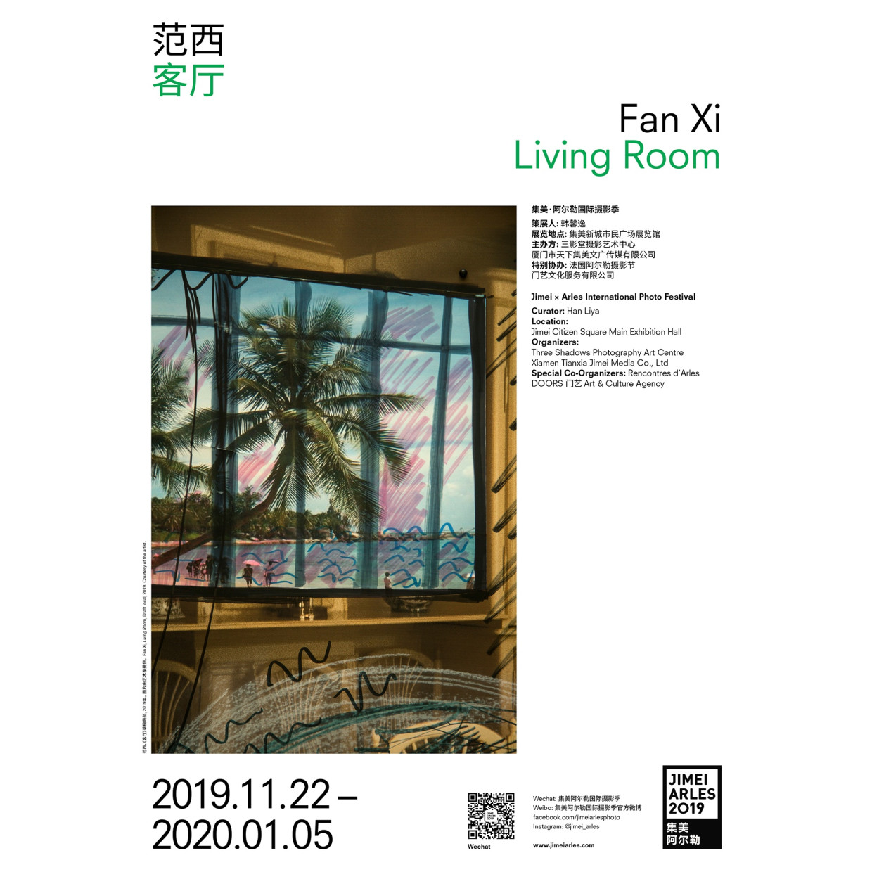 FAN XI LIVING ROOM CURATED BY HAN LIYA In this exhibition, 'Living Room', Fan Xi created an abstract set and...