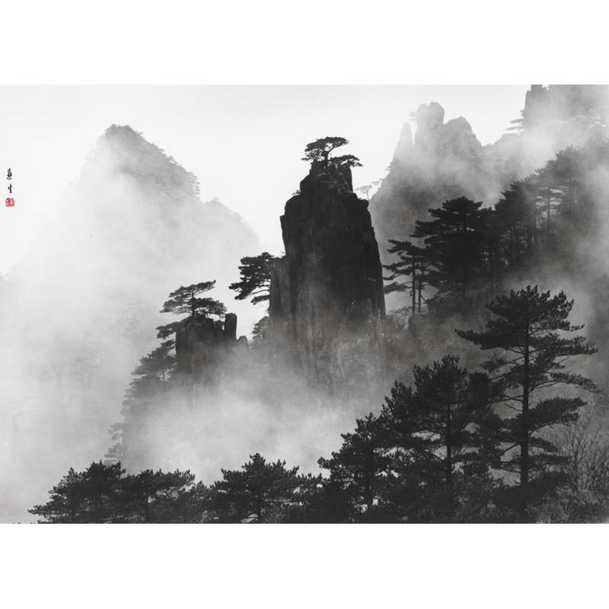WANG WUSHENG A REFUGE OF THE MIND RongRong&inri I've never been to Huangshan, but the first time I saw Wang...