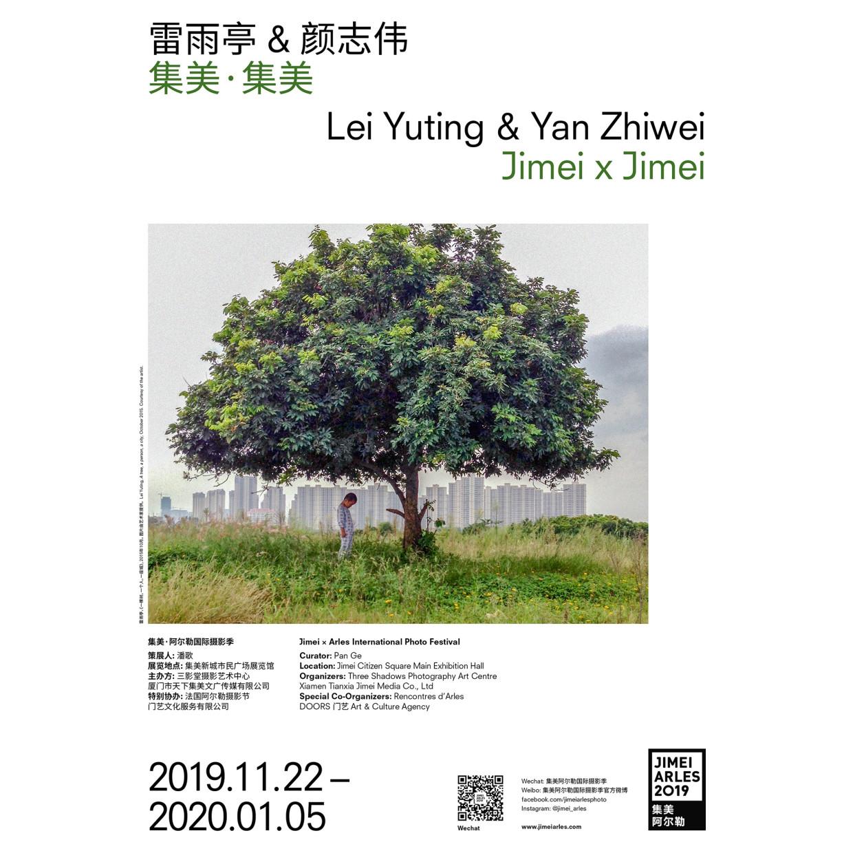"""LEI YUTING & YAN ZHIWEI JIMEI X JIMEI CURATED BY PAN GE A hundred years ago, """"Jiageng architecture"""" was an..."""