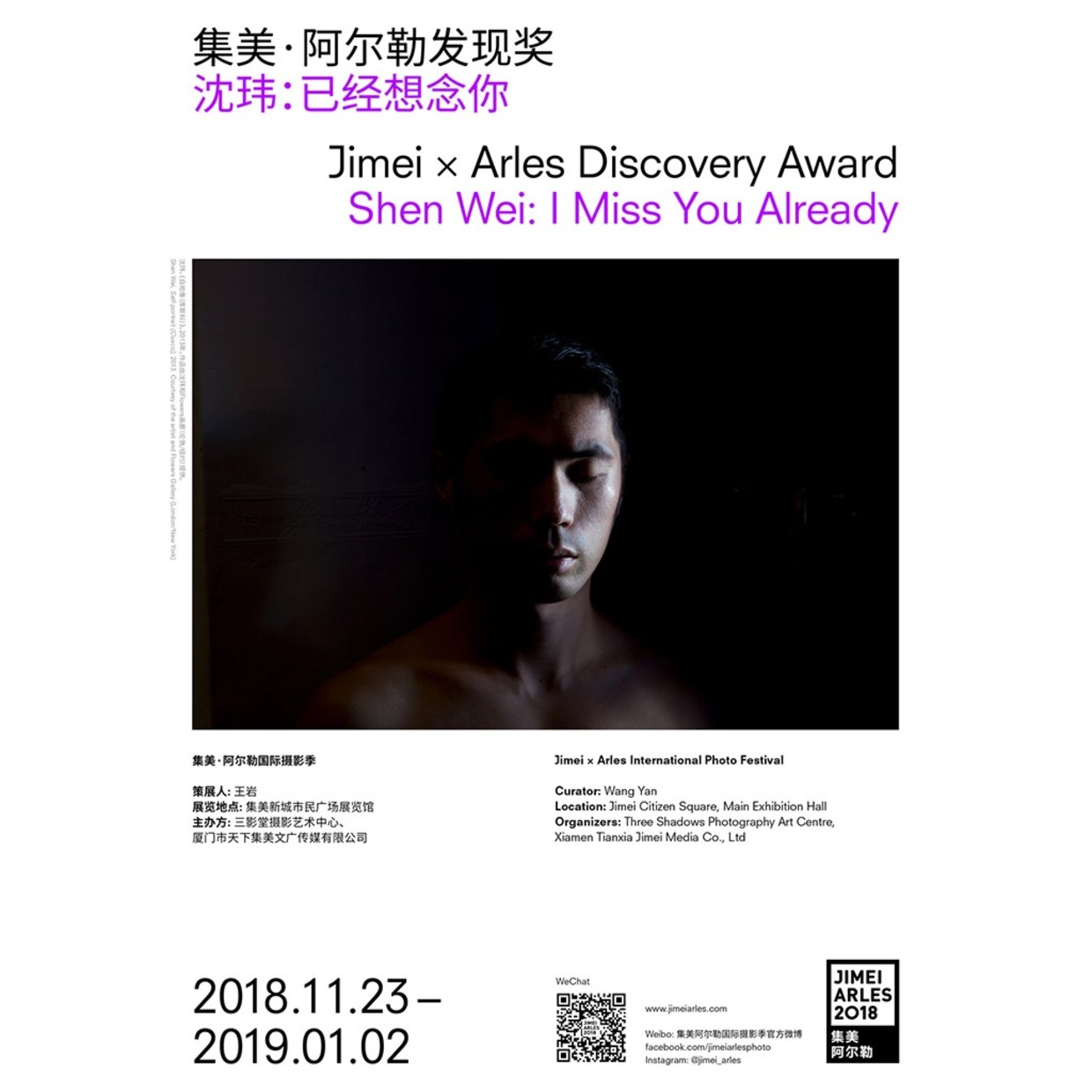 SHEN WEI I MISS YOU ALREADY CURATED BY WANG YAN Shen Wei often sees sustenance in photographic creation as a...