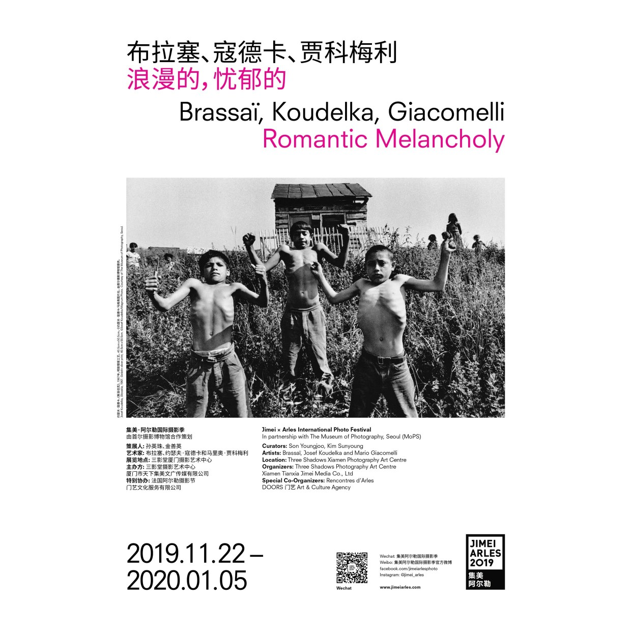 BRASSAÏ, KOUDELKA, GIACOMELLI ROMANTIC MELANCHOLY CO-CURATED BY SON YOUNGJOO & KIM SUNYOUNG Brassaï began taking pictures because, as a reporter...