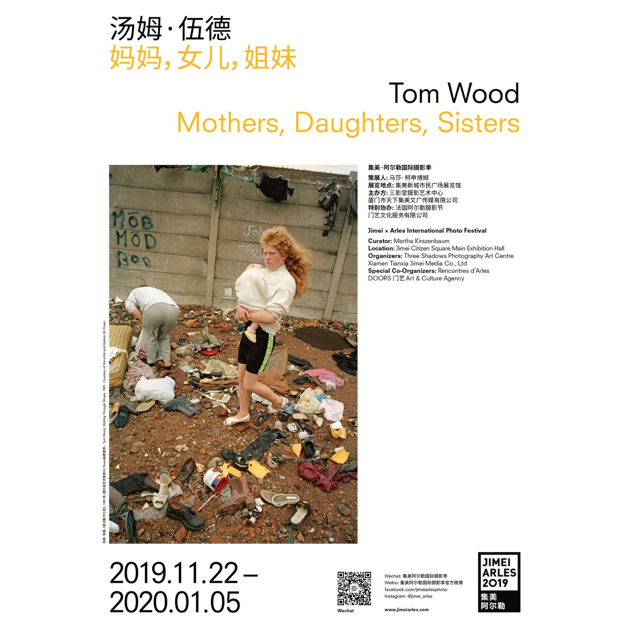 """TOM WOOD MOTHERS, DAUGHTERS, SISTERS CURATED BY MARTHA KIRSZENBAUM Before moving to Merseyside in 1978 and becoming the """"photie man""""..."""