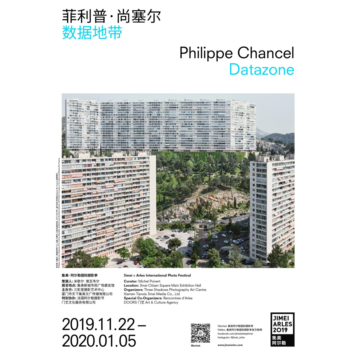PHILIPPE CHANCEL DATAZONE CURATED BY MICHEL POIVERT For fifteen years, Philippe Chancel explored sensitive areas of our planet to study...