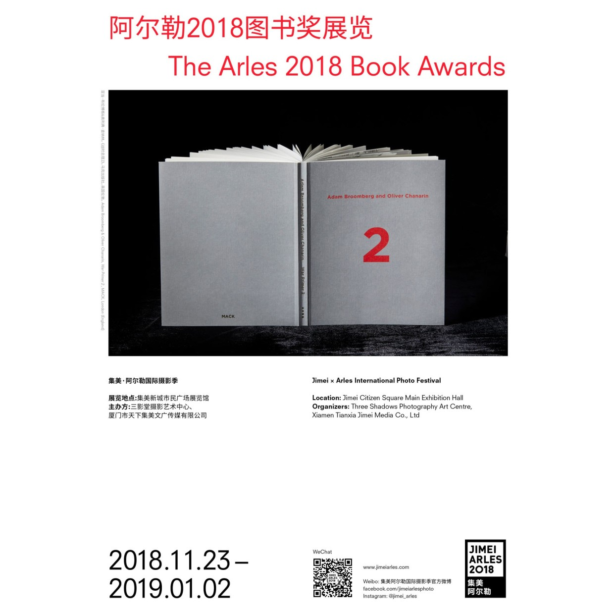THE ARLES 2018 BOOK AWARDS The Rencontres d'Arles book awards were created 49 years ago, at the same time as...