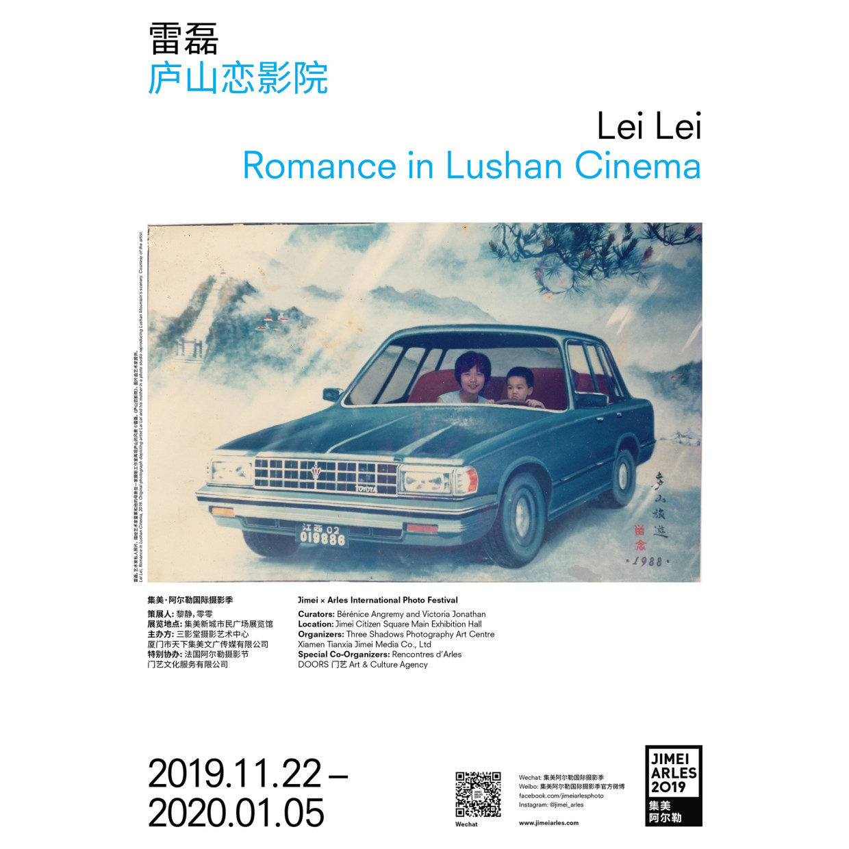 LEI LEI ROMANCE IN LUSHAN CINEMA CURATED BY BÉRÉNICE ANGREMY & VICTORIA JONATHAN This project originated from an old photograph...