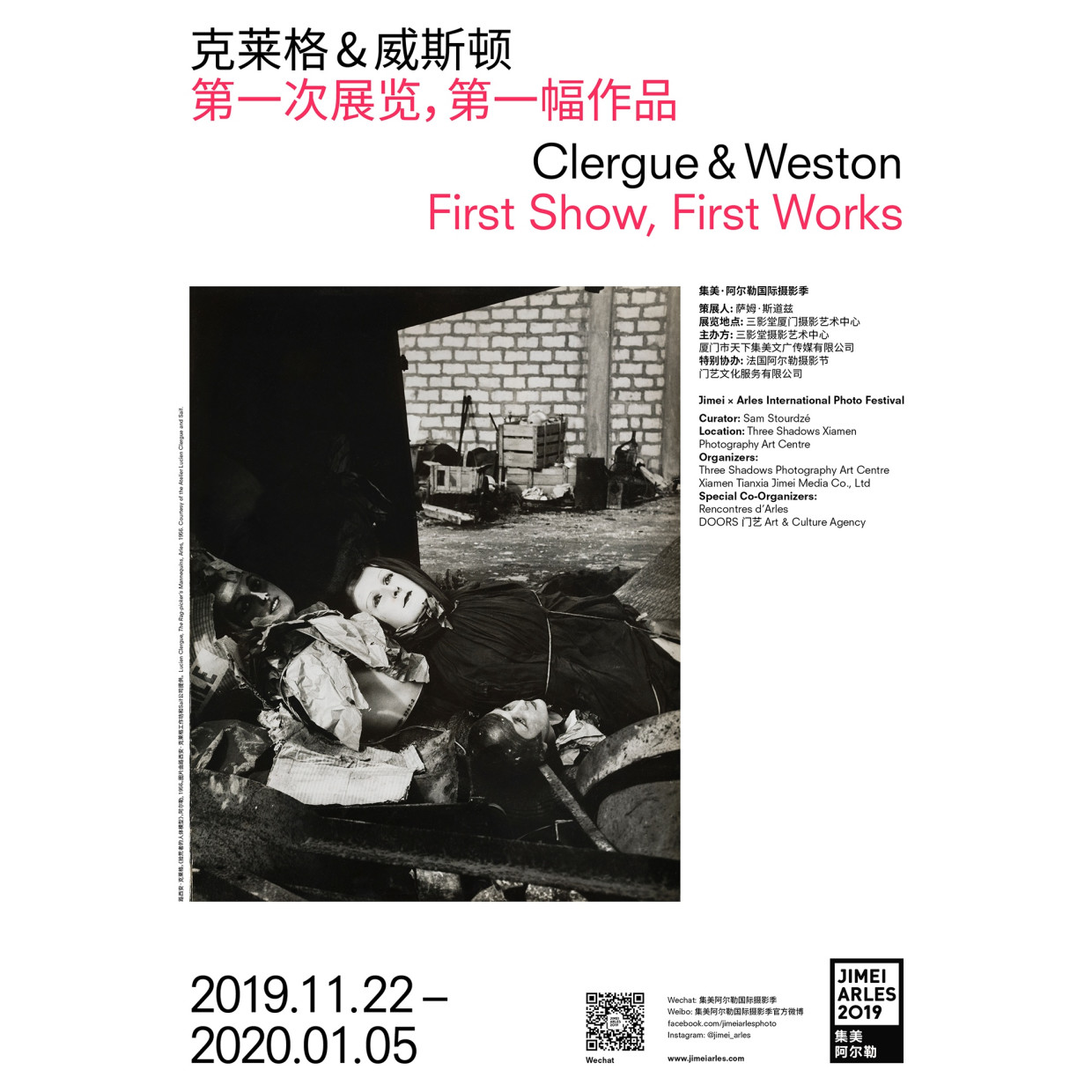 CLERGUE & WESTON FIRST SHOW, FIRST WORKS CURATED BY SAM STOURDZÉ In July 1970, the Festival d'Arles opened the first...