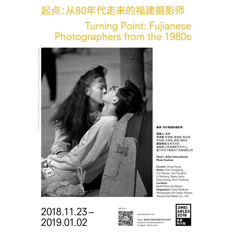 TURNING POINT – FUJIAN PHOTOGRAPHERS FROM THE 1980'S CHEN YONGPENG, CUI JIANNAN, JIAO HONGHUI, LI SHIXIONG, WANG LUJIA, ZENG HUANG,...