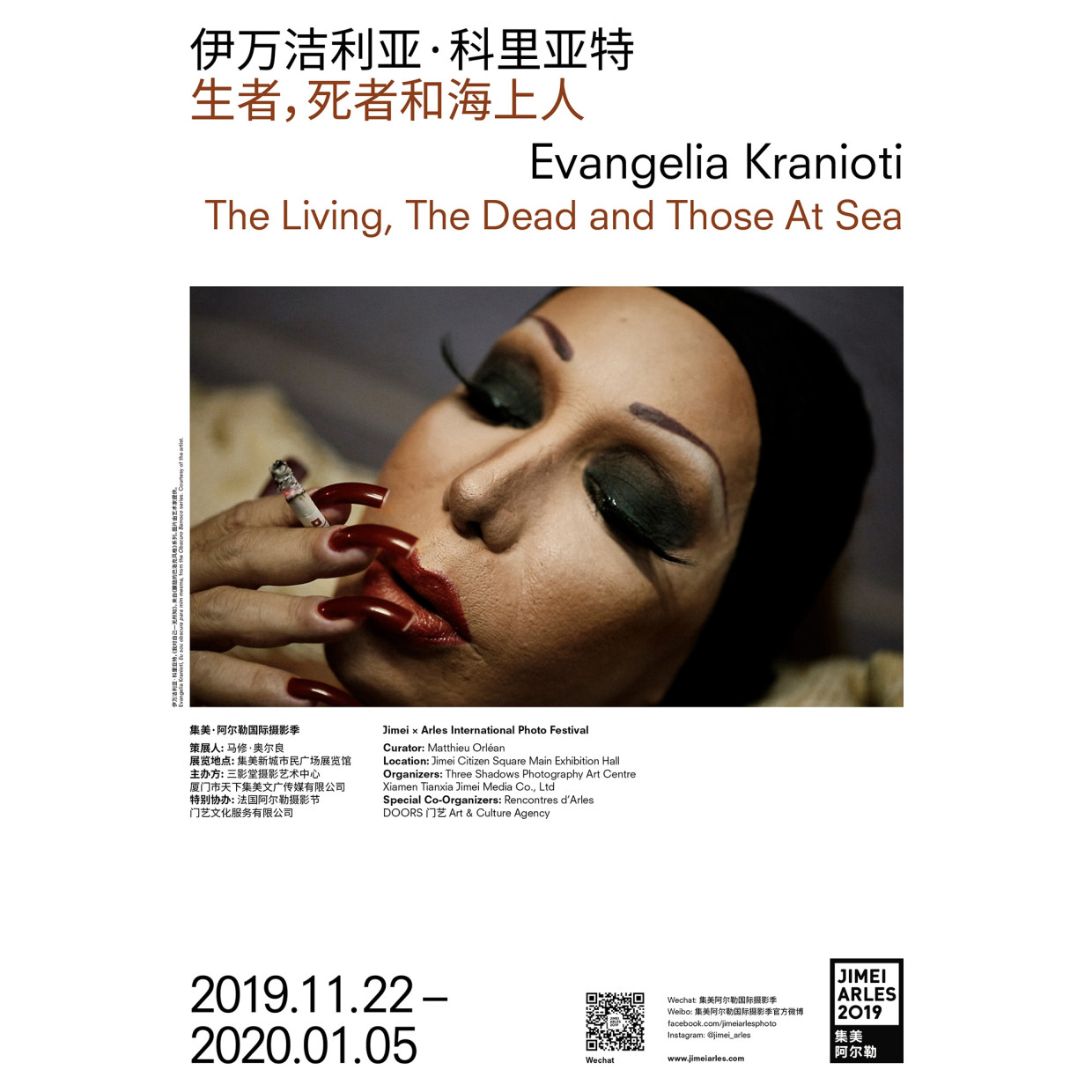 EVANGELIA KRANIOTI THE LIVING, THE DEAD AND THOSE AT SEA CURATED BY MATTHIEU ORLÉAN Evangelia Kranioti explores the borderlines of...