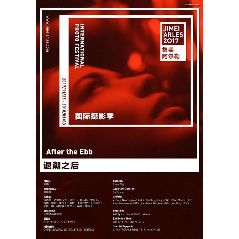 AFTER THE EBB Cai Dongdong (CN), Lara Gasparotto (BE) Sarah Mei Herman (NL),Chad Moore (US) Arnoud Noordegraaf (NL), Wu Ding...