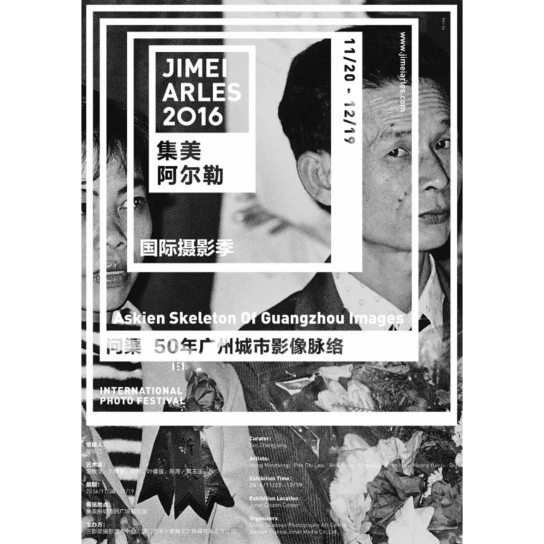Yan Changjiang: Askien – Skeleton of Guangzhou Images Askien - Skeleton of Guangzhou Images showcases the immense changes that the...