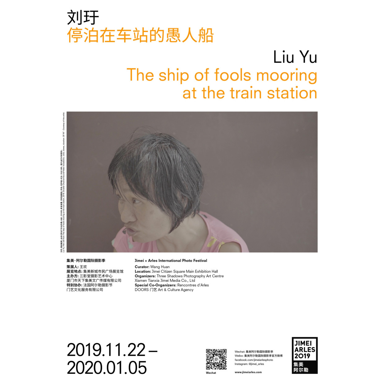 LIU YU SHIP OF FOOLS CURATED BY WANG HUAN The exhibition title derives from German theologian Sebastian Brant's literary work...