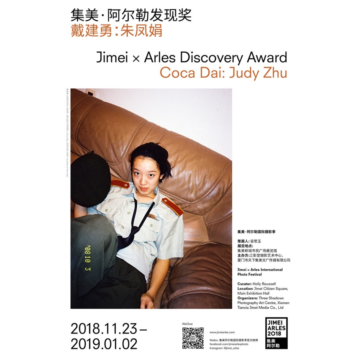 COCA DAI JUDY ZHU 2008-2015 CURATED BY HOLLY ROUSSELL Shanghai artist Coca Dai's series Judy Zhu 2008-2015, began at first...