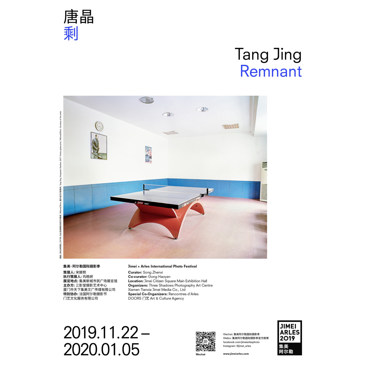 TANG JING REMNANT CURATED BY SONG ZHENXI CO-CURATED BY GONG HAOYAN There are parts of the world untouched by capital...
