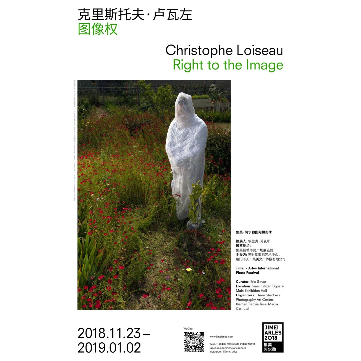 CHRISTOPHE LOISEAU RIGHT TO THE IMAGE CURATED BY ERIC SOYER In 2015, the supervisors of Arles' penitentiary decided to offer...