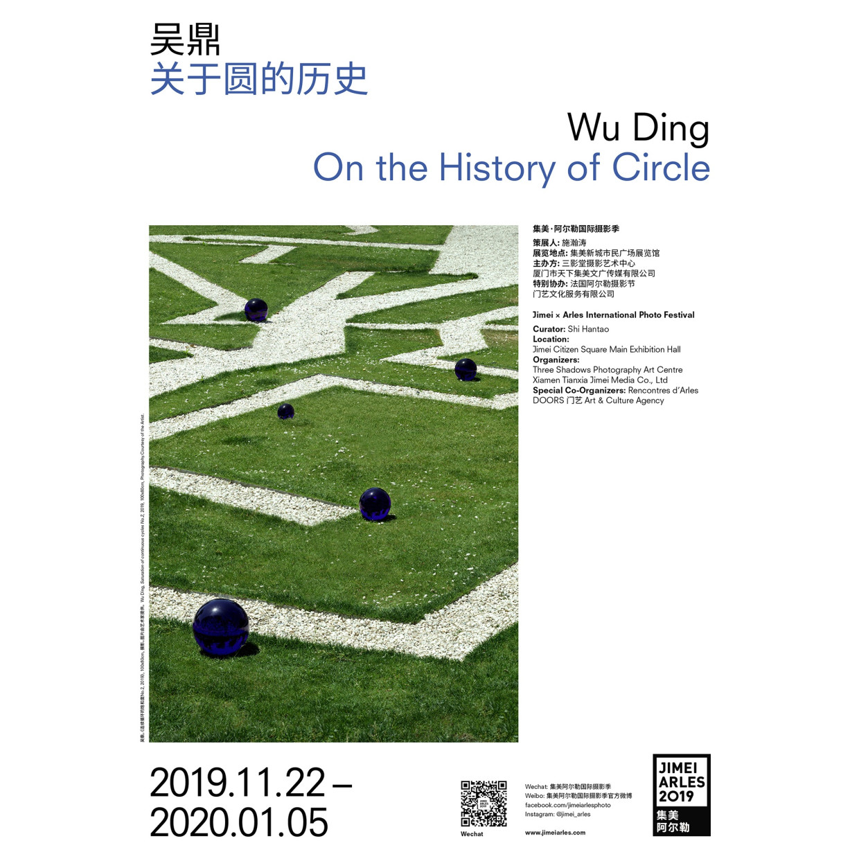"""WU DING ON THE HISTORY OF CIRCLE CURATED BY SHI HANTAO From """"Real dimensions"""" to """"Restricted rhythm"""", almost all of..."""