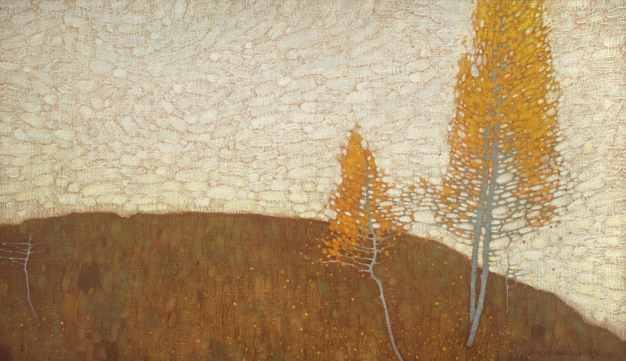 David Grossmann, Forging a connection with the place in which he stands