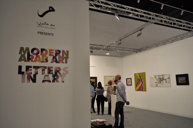 Modern Arab Art & Letters in Art
