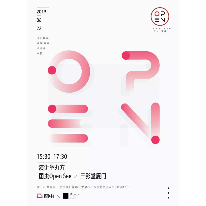 THREE SHADOWS×TU CHONG | TRANSLATION OF A CREATIVE CONCEPT