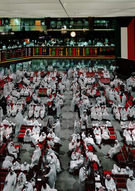 Kuwait Stock Exchange #1, Kuwait City, Kuwait, 2007