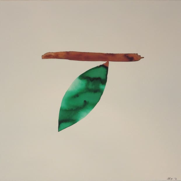 Untitled (Leaf IV), 2016
