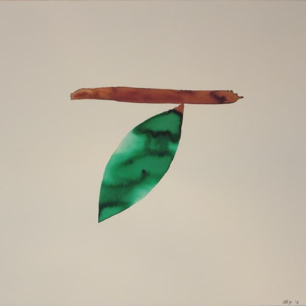 Untitled (Leaf IV), 2016