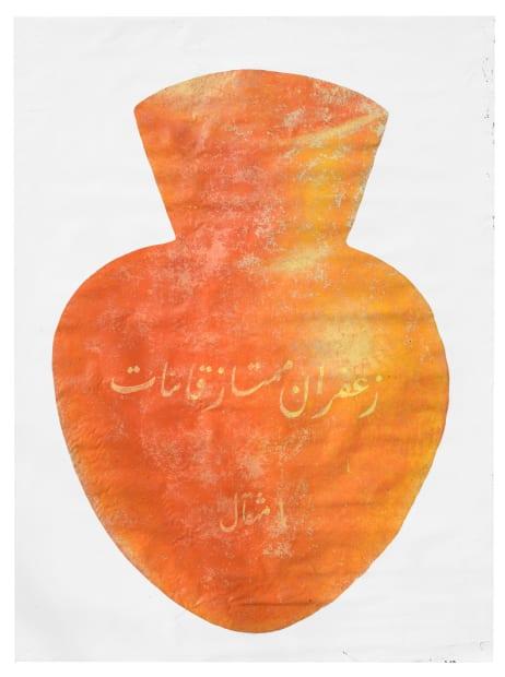 Saffron of Ghaenat, 2003