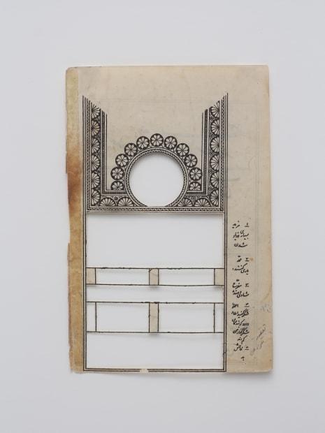 Untitled (Manuscript 3), 2012