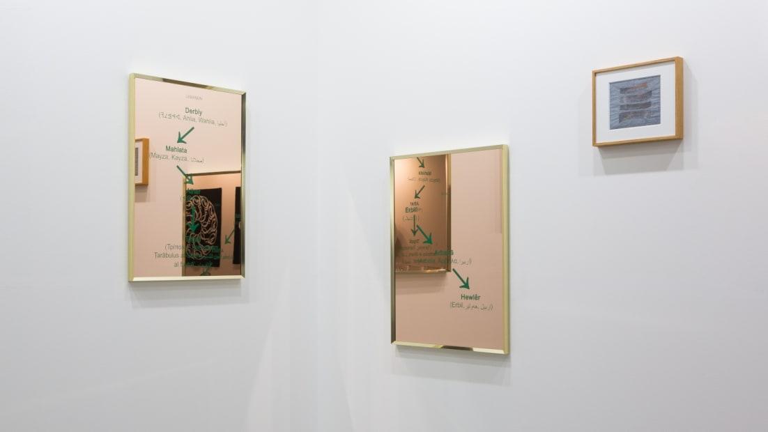 Art Dubai, 2019