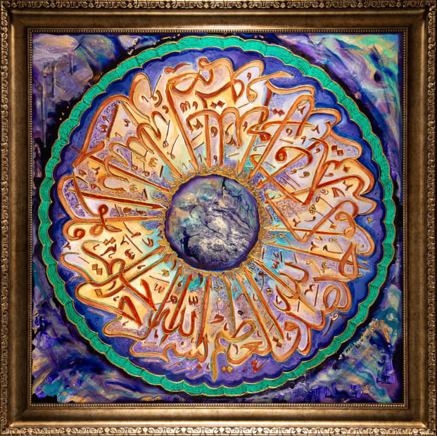 CALLIGRAPHY 36x36 Oils and Mixed Media on wood panel Framed 42x42 Click to Zoom PRICE UPON REQUEST