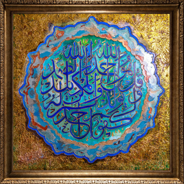 CALLIGRAPHY MEDALLION (sold) 36x36 Oils and Mixed Media on wood panel Framed 42x42 Click to Zoom MORE INFO UPON REQUEST