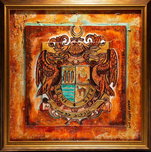 THE CREST (ABBASIDS FAMILY CREST) 24x24 Oils and Mixed Media on three dimensional wood panel Framed 28x28 Click to Zoom PRICE UPON REQUEST