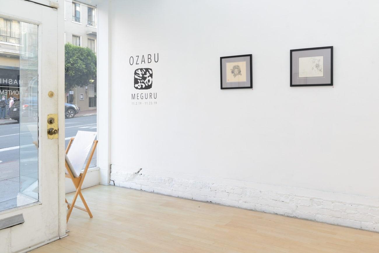 Ozabu -