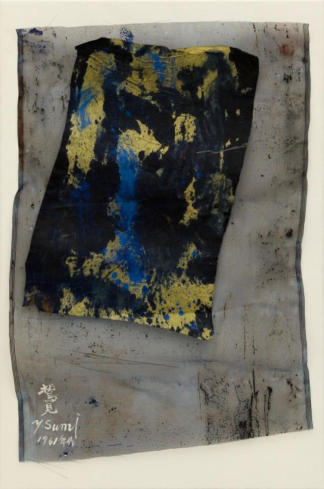 Yasuo Sumi, Untitled 61, 1961