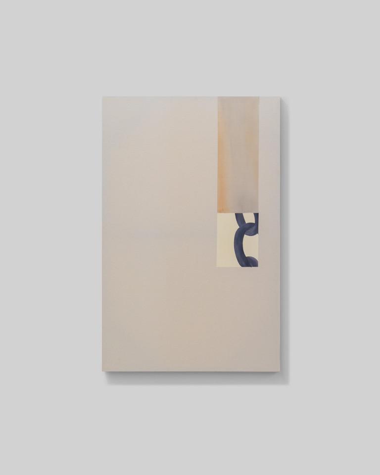 Sarah Almehairi, Porch Swing, 2019
