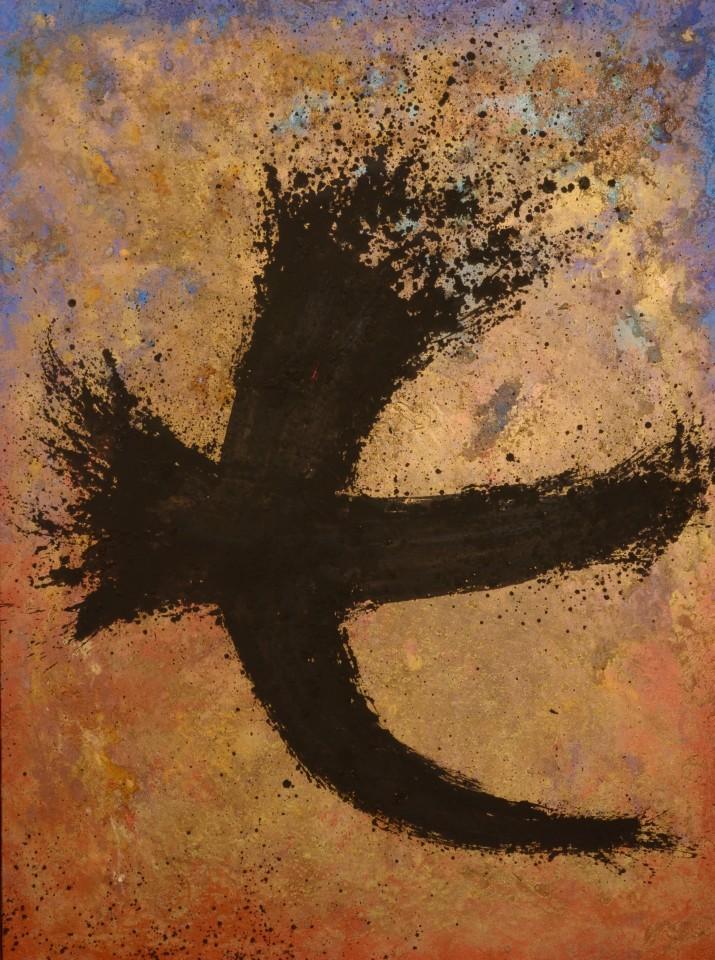 Doug Coffin, Abiquiu Zen III, 2017