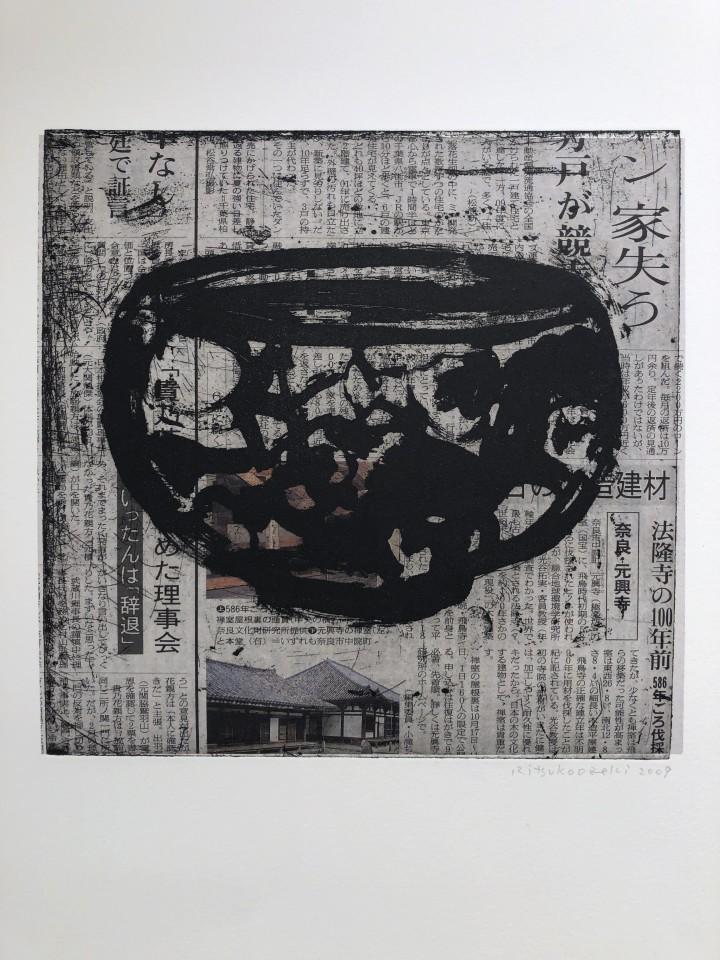 Ritsuko Ozeki, 24 on the News, 2009