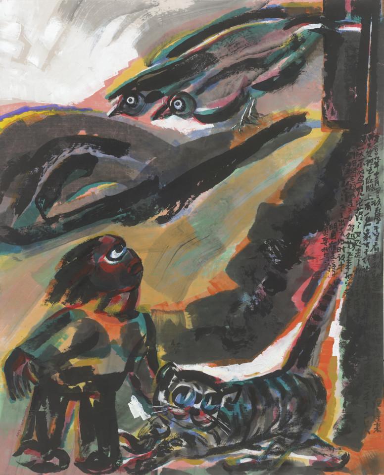 Chen Haiyan 陈海燕, The Cat and the Bird 猫与鸟, 2012
