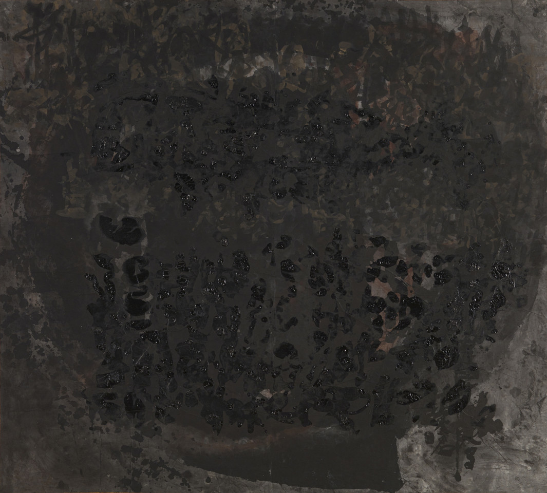 Yang Jiechang 杨诘苍, One Hundred Layers of Calligraphy 千遍书, 1986