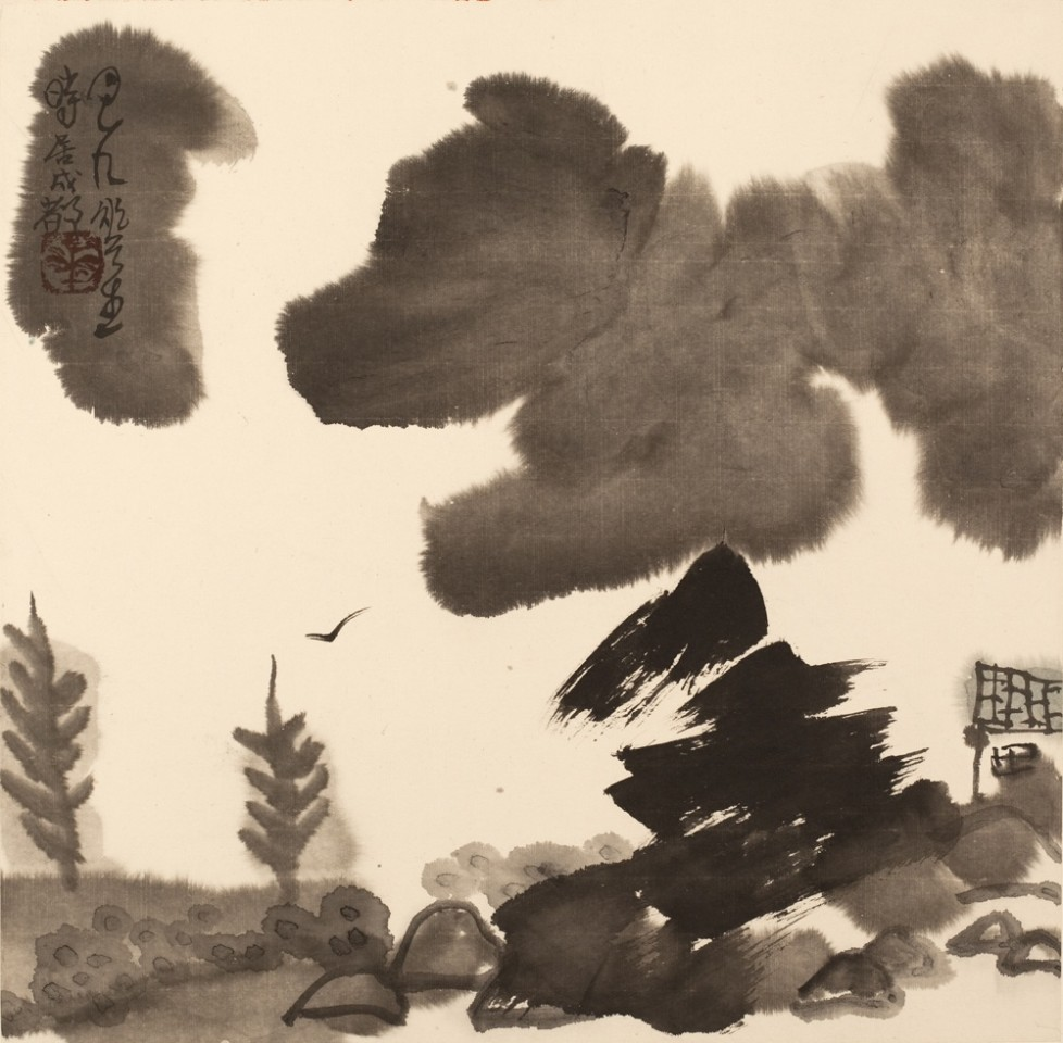 Li Huasheng 李华生, Mountains of Sichuan Album No. 1 (1) 蜀山册 之一 (1), 1990