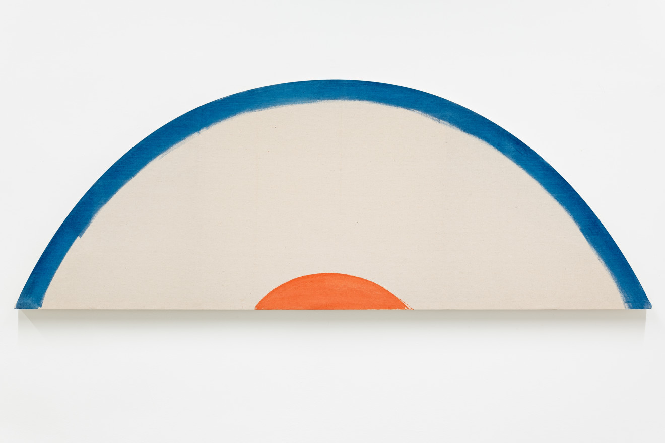 <span class=&#34;artist&#34;><strong>Grear Patterson</strong></span>, <span class=&#34;title&#34;><em>Tunnel of Love </em>, 2017</span>