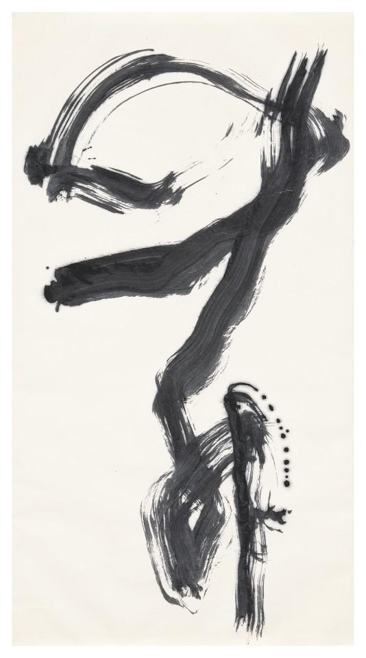 Shiryû Morita, #000885  Ma-u (emporschweben), 1968