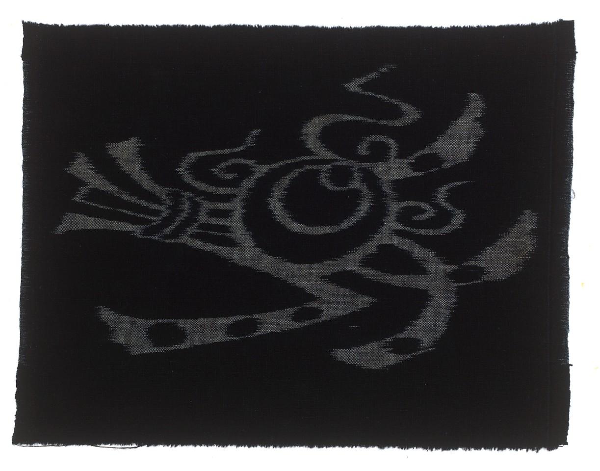 Textilien, #004021 Kasuri, Tama und noshi-Bündel