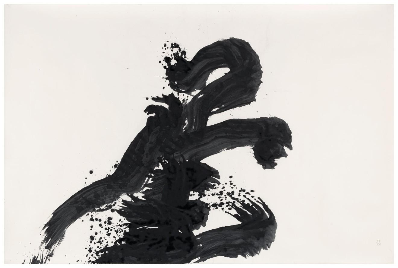 YU-ICHI (Inoue Yûichi), #021365  Shoku (to belong to, to pay attention to), 1966