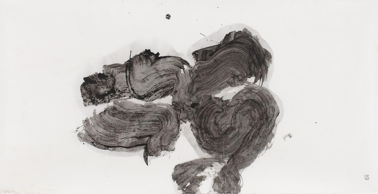 YU-ICHI (Inoue Yûichi), #0021140  Kô 哄 (lachen), 1961
