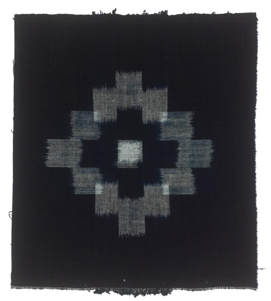 Textilien, #004136  Kasuri, Viereckmuster aus dreizehn weißen Rechtecken