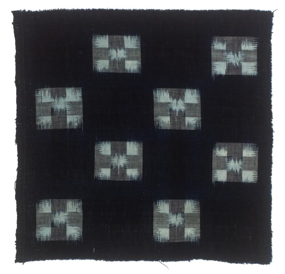 Textilien, #004176  Kasuri, Acht kleine Vierecke